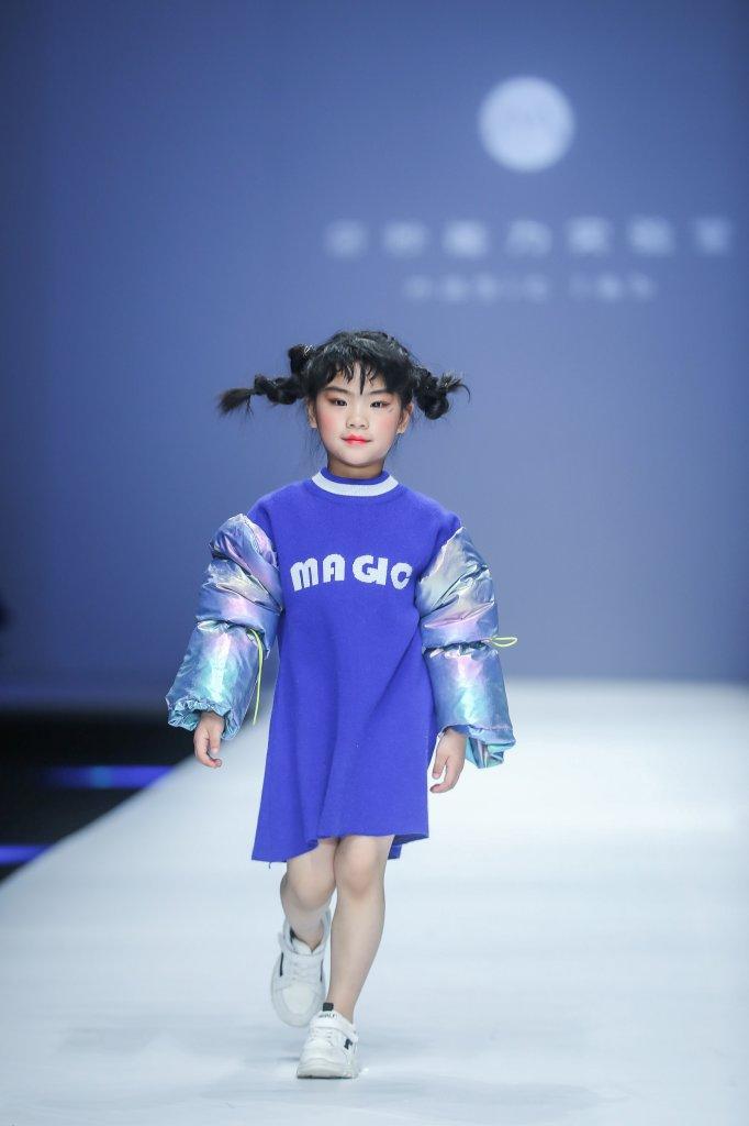 奇妙能力实验室 Magic Lab · 孙德春 2019/20秋冬童装秀 - Beijing Fall 2019